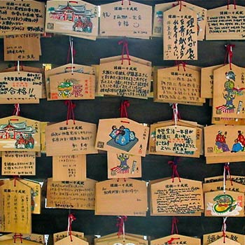 Ema from Shinto worshippers – Temple, Tokyo