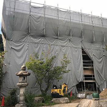 Exterior LOG Arts /Community Centre; Onomichi, Japan